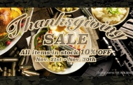 AST - Thanksgiving celebration SALE