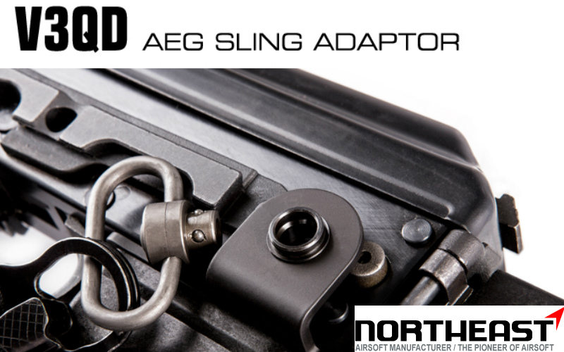 NorthEast Airsoft - The new kid in town