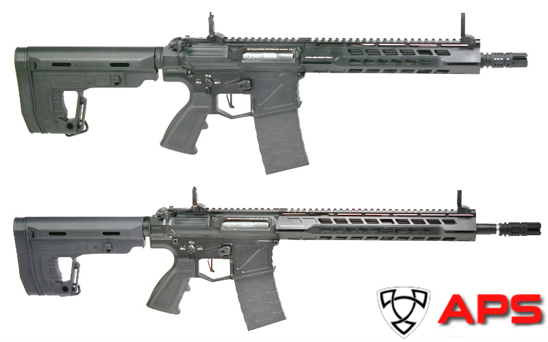 New Phantom Extremis Rifle (PER) is coming