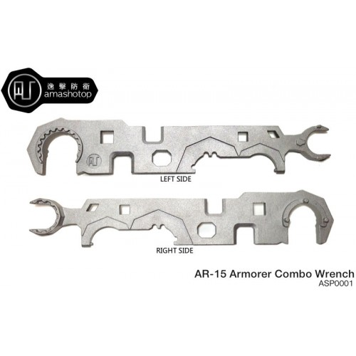 ar15-wrench-01-500x500