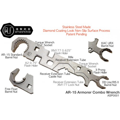 ar15-wrench-02-500x500