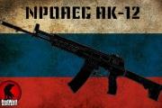 RedWolf and their new arrival NPOAEG AK-12 AEG. Straight From Mother Russia