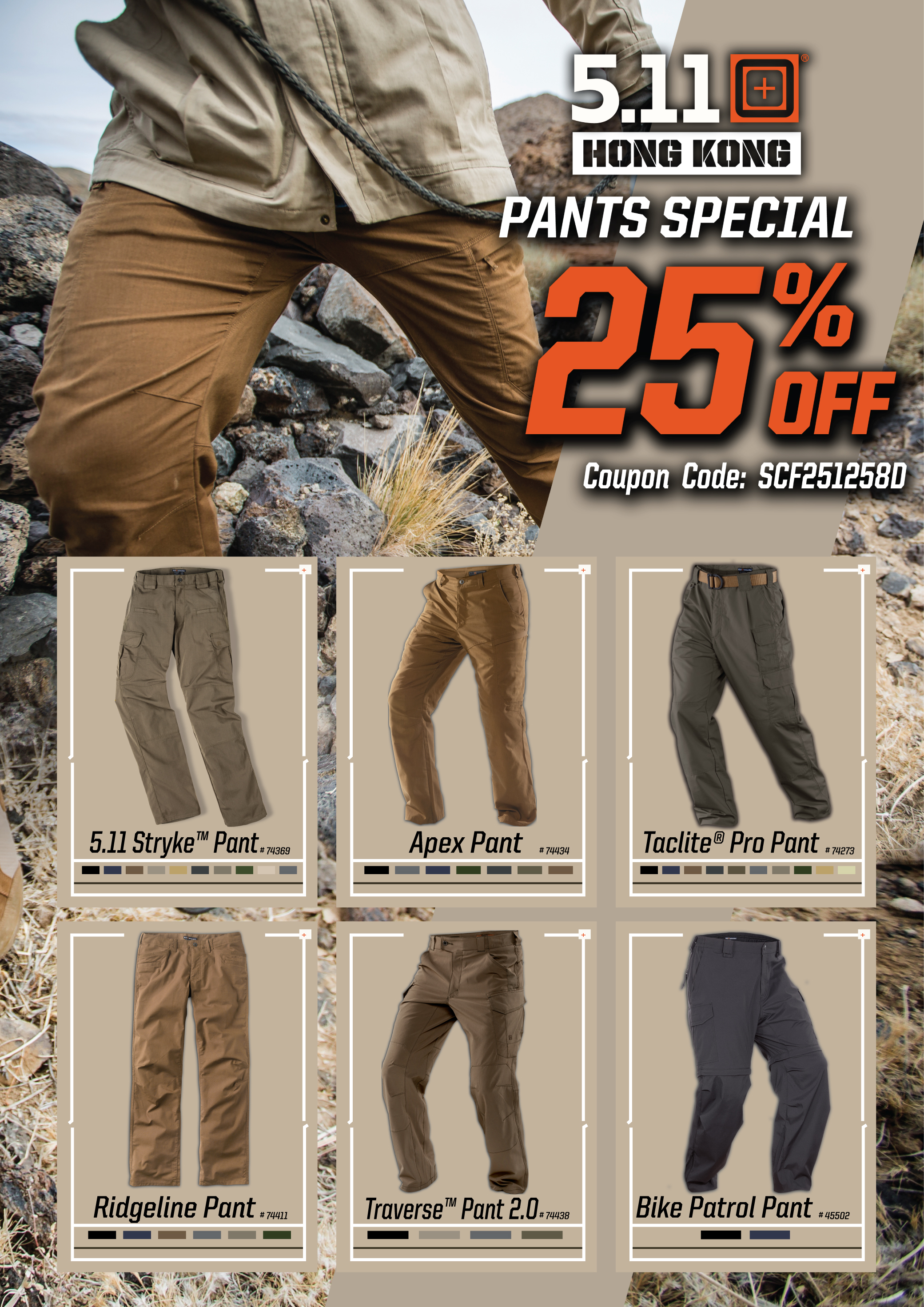 511 Pants - Special Coupon 25% OFF Ver2 B