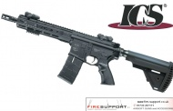 FireSupport and their new offer on Marui Recoil EBB rifles