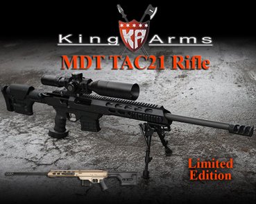 King Arms MDT TAC21 Tactical Rifle (Limited Edition, DE)_Low