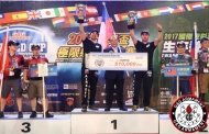 G&G Armament – 2017 CQB World Cup Championship
