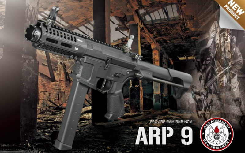 ARP 9 from G&G and it is awesome