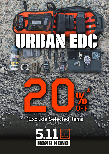 511 Shop - Urban EDC Promotion - Landing Page -Low