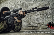 WGC awesome sniper rifle from Bear Pav and new airsoft brands