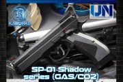 UN Company KJW CZ SP01 Shadow Series is in stock.