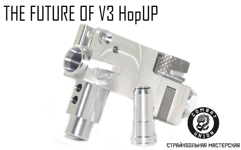 COMBAT UNION the future of V3 HopUp | Airsoftnews EU