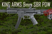 King Arms SBR review - 1st part